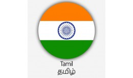 Tamil Language Pack v2.3.0.2