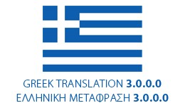 Greek translation for O.C. 3.0.0.0
