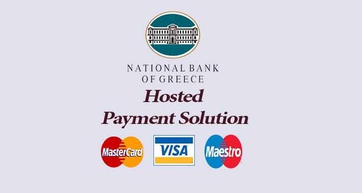 Εθνική Τράπεζα Ελλάδος HPS Payment Gateway