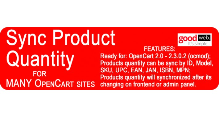 SyncProductQuantity
