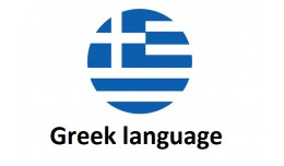 Greek language Pack OC3x