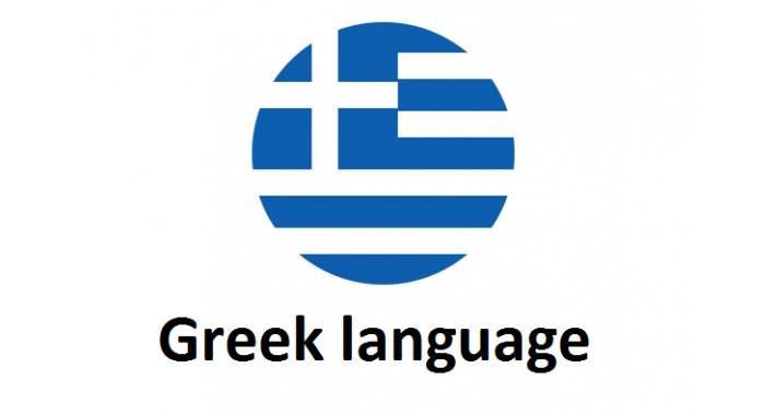 Greek language Pack OC3x