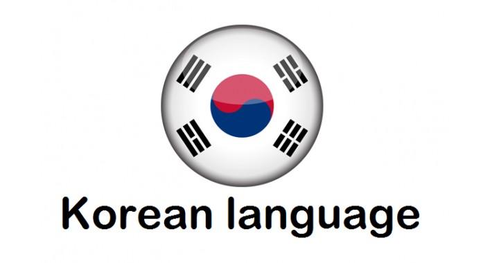 Korean language Pack OC3x