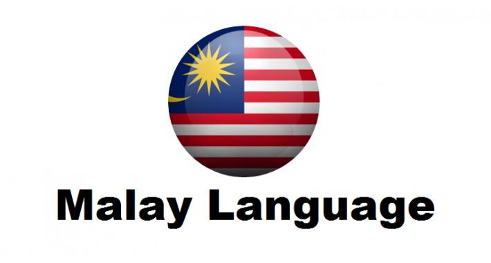 Malay language Pack OC3x