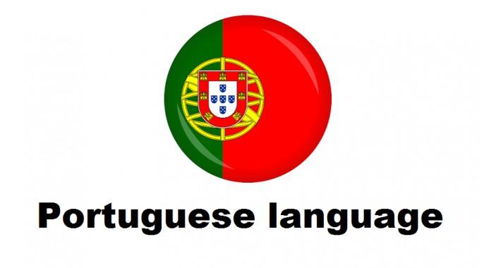 Portuguese language Pack OC3x