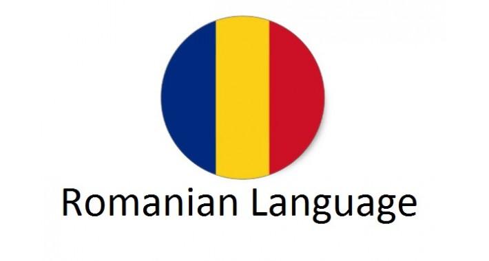 Romanian language Pack OC3x