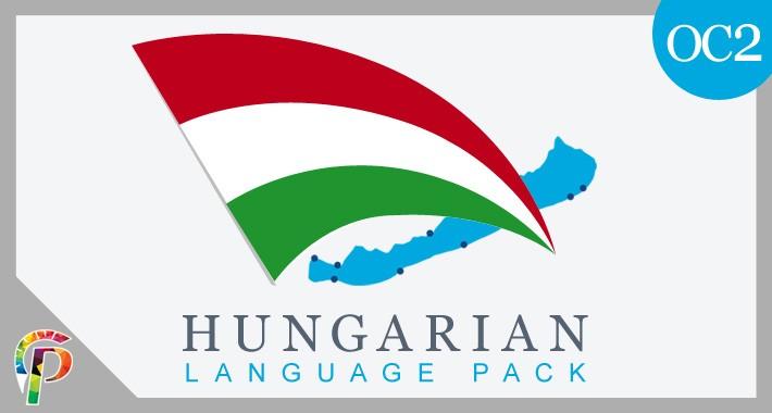 Magyar nyelvi csomag - Hungarian Language Pack (Opencart 2)