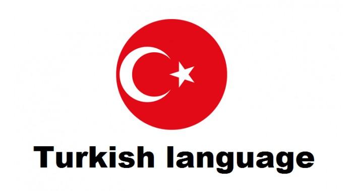 Turkish language Pack OC3x