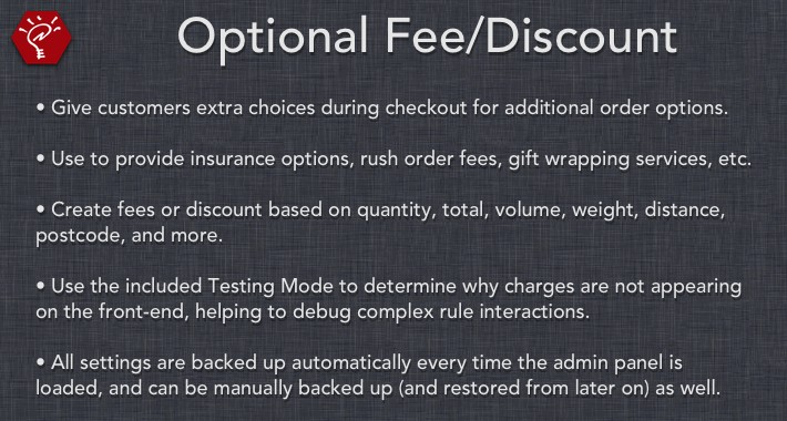 (2.x/3.x) Optional Fee/Discount