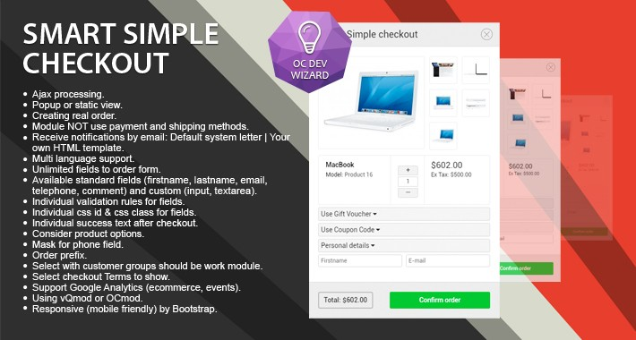 Smart Simple Checkout