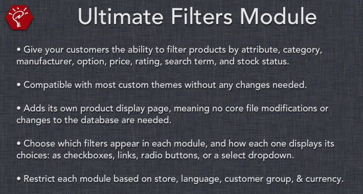 (2.x/3.x) Ultimate Filters Module