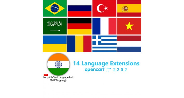 Multi Language OpenCart 2.3.0.2