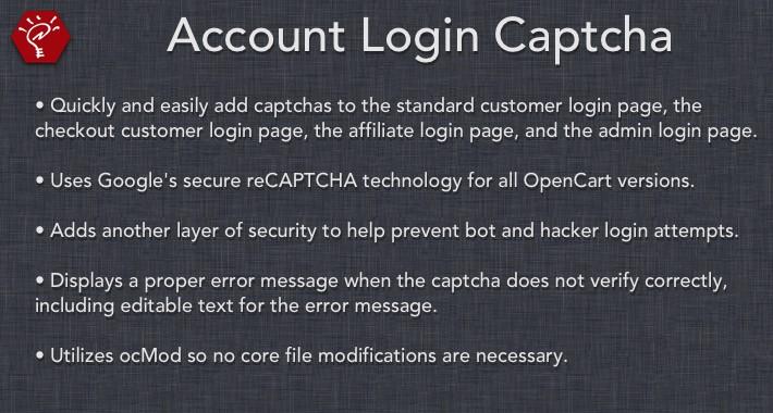 [OLD] Account Login Captcha