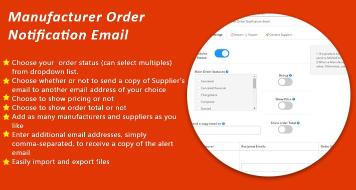 Manufacturer Order Notification Email
