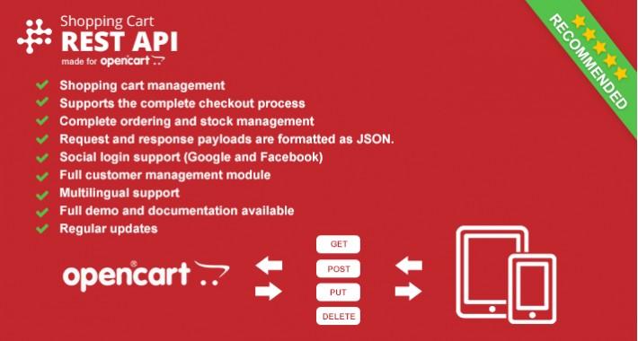 Opencart REST API - Shopping cart API for Opencart 3