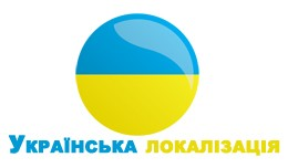 Ukrainian language Pack Opencart 3