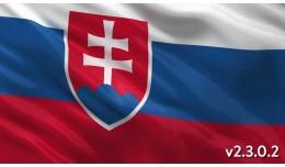 Slovenčina v2.3.0.2