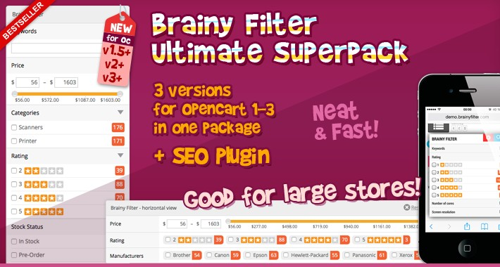 Brainy Filter Ultimate Superpack / OC1-3, SEO Plugin