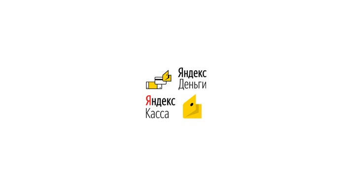 Yandex Kassa / Yandex Money 20 methods