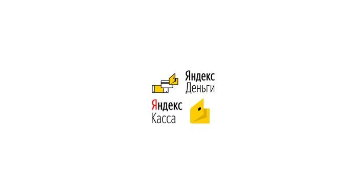 Yandex Kassa / Yandex Money 20 methods