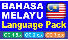MX3 Bahasa Melayu (Front Store) OC v1.5.x - v3.0..