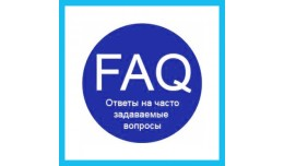 FAQ module (Ask and Question)