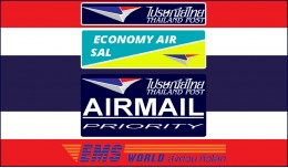 Thailand Post: Airmail, EMS & Economy Air (S..