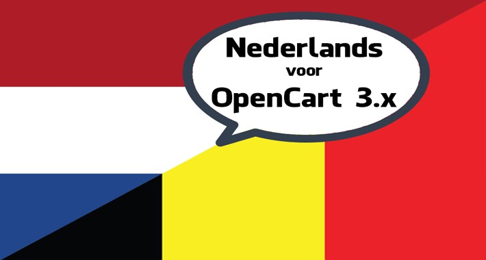 Nederlands (Dutch) for OC 3.x