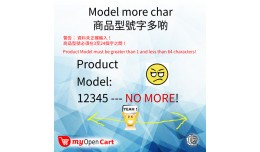 Product Model More Then 64 Characters