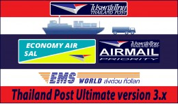 Thailand Post: Ultimate & Complete version O..