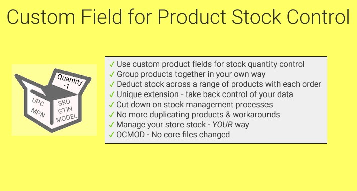 Custom Field for Stock Control