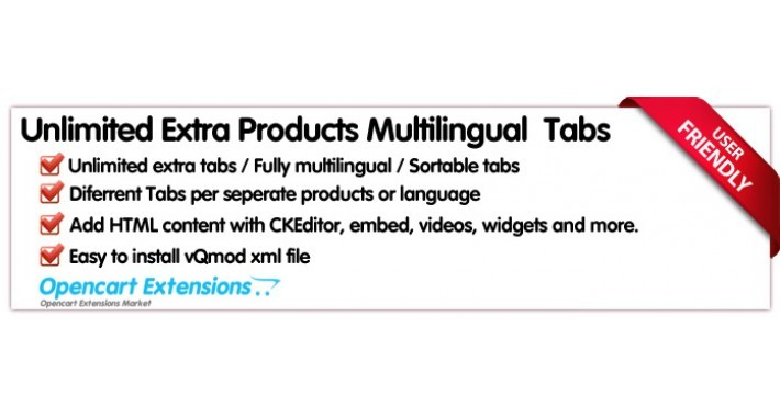 Unlimited Extra Products Multilingual  Tabs - Opencart 3.X