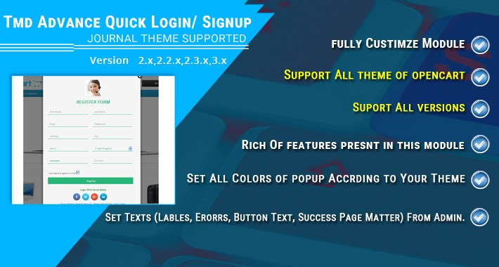 Quick Login and Signup