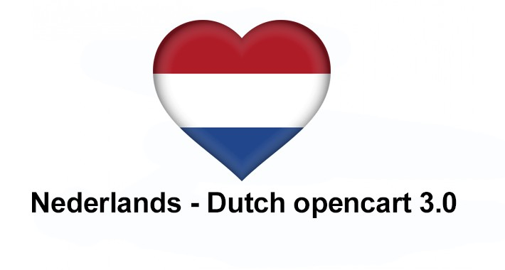 Nederlands - Dutch Opencart 3.0