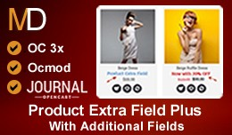 Product Extra Field Plus OC 3x  - Journal Theme