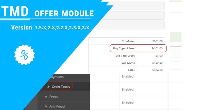 Offer Module (1.5.x , 2.x & 3.x )