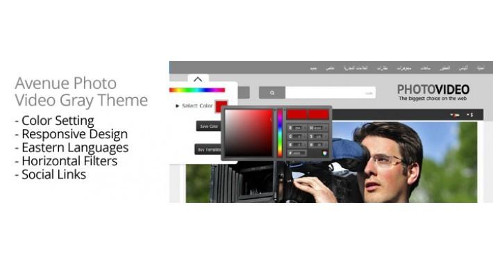 OpenCart 3 Theme Avenue Photo Video Gray