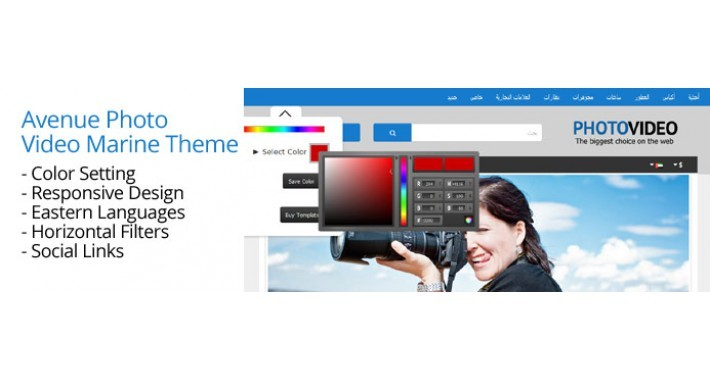OpenCart 3 Theme Avenue Photo Video Marine