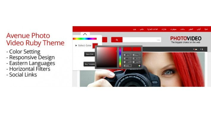 OpenCart 3 Theme Avenue Photo Video Ruby
