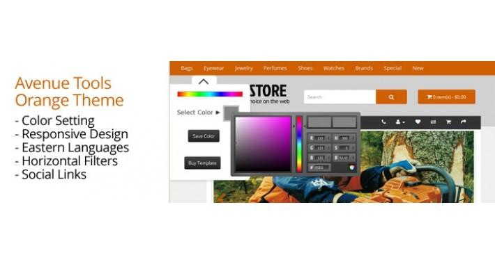 OpenCart 3 Theme Avenue Tools Orange