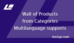 Product's Wall from Categories