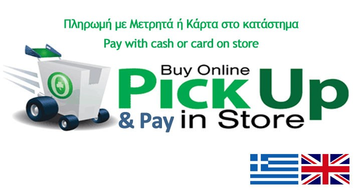 Cash or card on Store EN-GR oc3.x