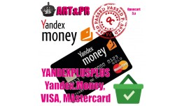 Yandex Money, Visa, Mastercard for OC3
