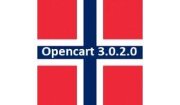 Norwegian langunge FULL pack  for Opencart 3.0.0..