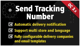 Send Tracking Number [OC3]
