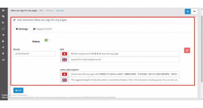 Slasoft Meta SEO anypages