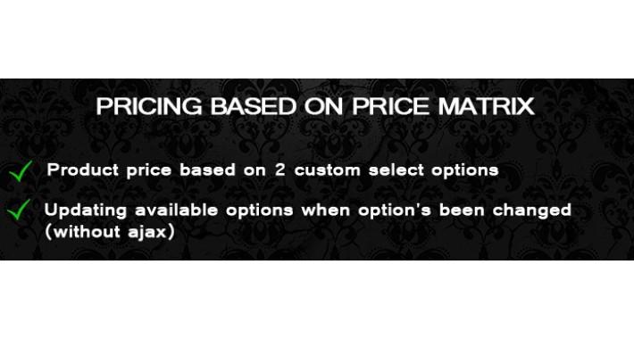 Product price based on price matrix