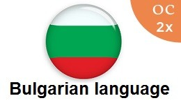 Bulgarian language Pack OC2x