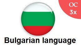 Bulgarian language Pack OC3x