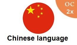 Chinese language Pack OC2x